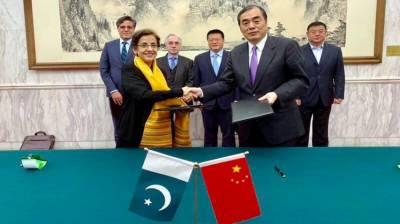 پاکستان چین مشترکہ ورکنگ گروپ کا سی پیک منصوبوں میں پیشرفت پراظہاراطمینان