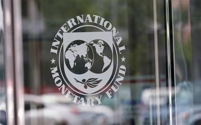 آئی ایم ایف کو پاکستان کے معاشی حالات مزید خراب ہونے کا خدشہ