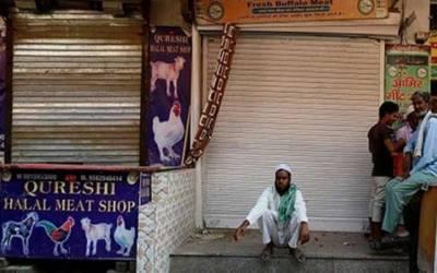 بھارت:غازی آباد میں ایم ایل اے نے مسلمانوں کا کاروبار بند کرادیا