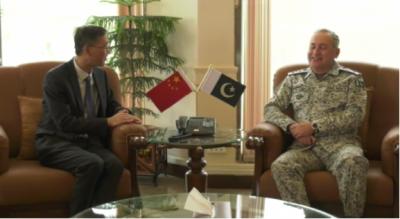 چینی سفیرجناب یاﺅ جینگ کی نیول ہیڈ کوارٹرز میں پاک بحریہ کے سربراہ سے ملاقات