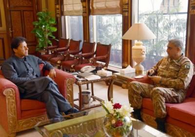 وزیراعظم عمران خان سے آرمی چیف جنرل قمر جاوید باجوہ کی ملاقات, سیکیورٹی سے متعلق مختلف امور پر تبادلہ خیال
