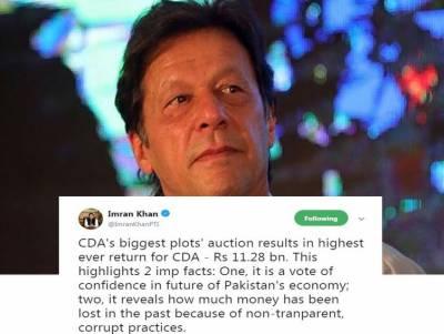 پاکستان کی معیشت پر لوگوں کا اعتماد بڑھ رہا,ماضی میں کرپشن اور غیر شفافیت سے بےتحاشہ دولت کھونی پڑی:وزیراعظم عمران خان