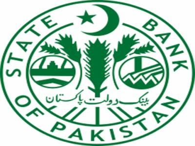 پاکستان میں اسلامی بینکنگ کے رجحان میں تیزی سے اضافہ ہونے لگا: اسٹیٹ بینک