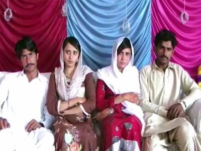 نومسلم بہنوں سے متعلق انکوائری رپورٹ سامنے آگئی، تہلکہ خیز انکشافات