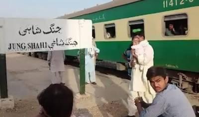 کراچی سےراولپنڈی آنیوالی مسافر ٹرین کو بم سےاڑانے کی کوشش ناکام,ٹریفک کو آمدورفت کیلئے کھول دیا گیا