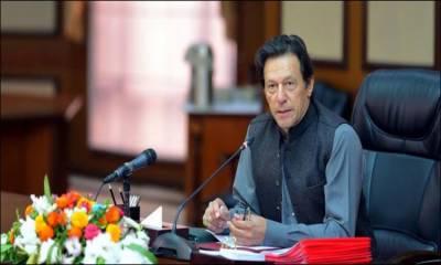 وزیر اعظم عمران خان کی زیر صدارت وفاقی کابینہ کا اجلاس 16 اپریل کو ہو گا