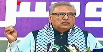 پاکستان نے دہشت گردی کا کامیابی سے مقابلہ کیا اور اسے شکست دی:صدر ڈاکٹر عارف علوی