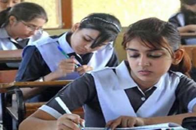 کراچی : انٹر میڈیٹ امتحانات کا آغاز، میڈیا کو کوریج سے روک دیا گیا