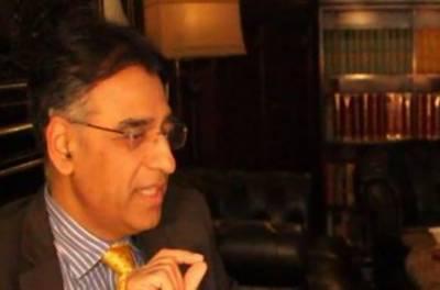 اسد عمر کی دورہ امریکا کے بعد وطن واپسی،آئی ایم ایف کا رواں ماہ پاکستان کا دورہ