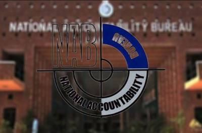 لاہور نیب:شریف خاندان کی خواتین کو جاری نوٹسز منسوخ,سوالنامہ بھیجنے کے احکامات جاری