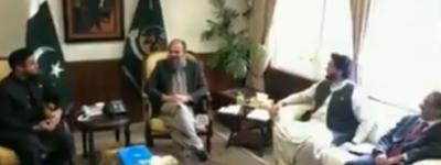 وزیر مملکت داخلہ شہریار آفریدی کی وزیر اعلیٰ بلوچستان سے ملاقات, سکیورٹی صورتحال پر تبادلہ خیال
