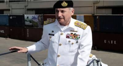 امیر البحر کی پاک بحریہ کے افسروں اور جوانوں میں اعزازات،تمغوں کی تقسیم
