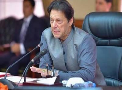 حکومت دہشتگردی کے مکمل خاتمے تک دہشتگردوں کیخلاف کارروائی جاری رکھے گی،وزیراعظم عمران خان