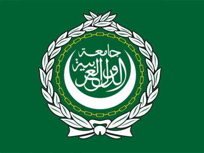 فلسطین کی صورت حال پر عرب لیگ کا ہنگامی اجلاس 21 اپریل کو ہو گا
