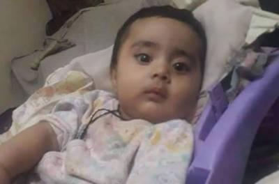 کراچی:ڈیڑھ سالہ احسن کی ہلاکت کا مقدمہ نامعلوم افراد کیخلاف درج