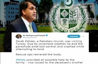 پاکستانی سیاح زرک ظہیرترکی میں ایک حادثےمیں جاں بحق