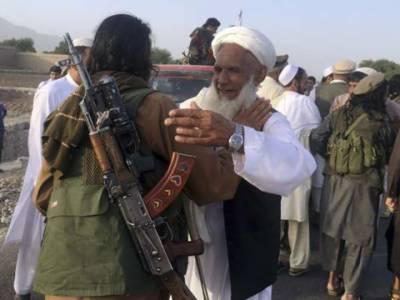 افغان حکومت نےطالبان کےساتھ مذاکرات کےلئے250ارکان پرمشتمل وفدتشکیل دیدیا