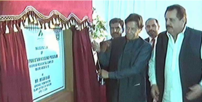 وزیراعظم عمران خان نے نیا پاکستان ہاوسنگ پروگرام منصوبے کا افتتاح کردیا