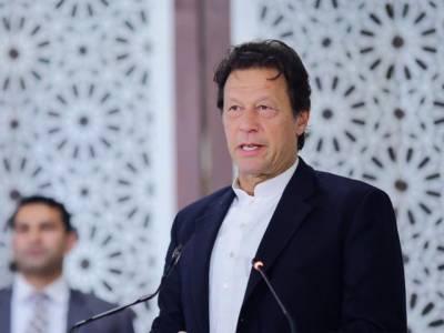تبدیلی کی جنگ ہم سے کوئی نہیں جیت سکتا، گھبرانا نہیں ہےمشکل وقت قوموں کو مضبوط کرنے کے لیے آتے ہیں :وزیراعظم عمران خان
