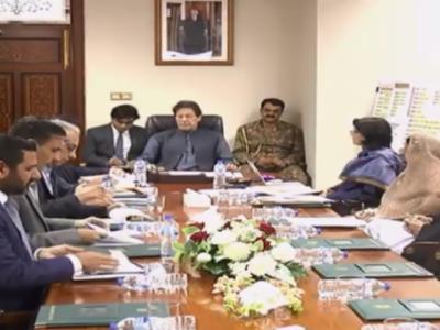احساس پروگرام غربت سے جامع طور پر نمٹنے میں سنگ میل ثابت ہوگا: وزیراعظم عمران خان