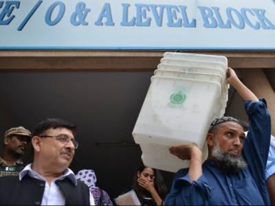 کراچی: ڈپٹی میئر کے انتخاب کے لیے پولنگ کا آغاز