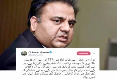ہزارہ پر حملہ، حیات آباد میں ٹی ٹی پی اور آج کوسٹل ہائی وے کا بہیمانہ واقعہ، ایک منظم پیٹرن:فواد چوہدری