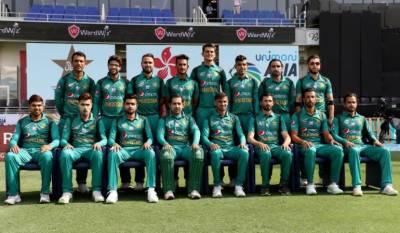 کرکٹ ورلڈ کپ 2019، پاکستانی ٹیم کا اعلان آج کیا جائے گا