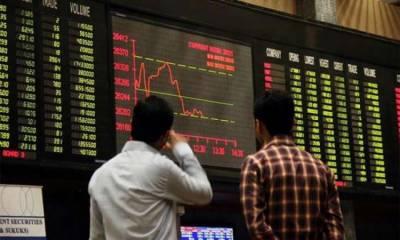 وفاقی وزیر خزانہ اسد عمر کے وزارت چھوڑنے کا اعلان ک، اسٹاک مارکیٹ میں منفی زون ، 236 پوائنٹس کی کمی
