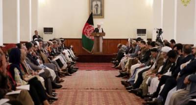 امریکا، افغان حکومت اور افغان طالبان کے درمیان ہونے والے دوحا مذاکرات آخری لمحات پر منسوخ