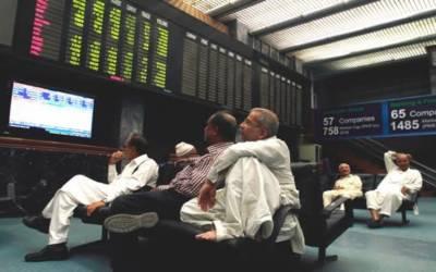 اسٹاک مارکیٹ میں مثبت رحجان سے کاروبار کا آغاز، 100 انڈیکس میں 120 پوائنٹس کا اضافہ