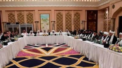 امریکہ کو بڑا دھچکا:افغان حکام نےطالبان سے قطر میں آج ہونے والے مذاکرات منسوخ کردیئے