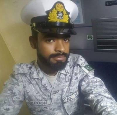 بوزی ٹاپ کوسٹل ہائی وے پر دہشت گردی میں 14 شہیدوں میں پاک بحریہ کا ملازم ہارون بھی شامل