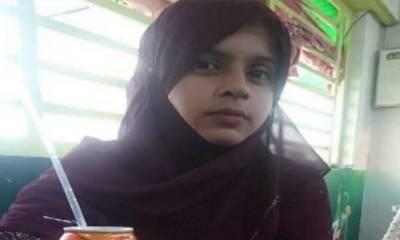 کراچی: اسپتال میں دانت کا علاج کرانے آئی اور جان کی بازی ہار گئی