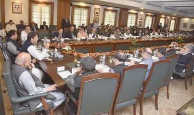 وفاقی کابینہ کے بعد پنجاب کابینہ میں تبدیلی کا امکان