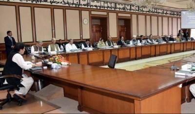 کابینہ کی نئی لسٹ جاری,اسد عمر اور عامر کیانی بدستور وزیر، حفیظ شیخ کا نام شامل نہیں