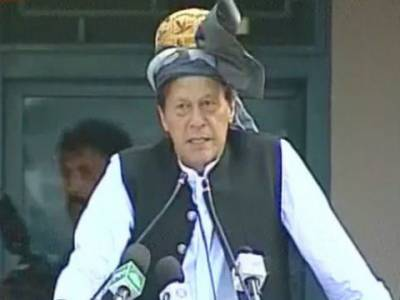 جو وزیر فائدہ مند نہیں ہوا اسے تبدیل کروں گا, قبائلی عوام کی قربانیوں کو کبھی نہیں بھول سکتے: وزیراعظم عمران خان