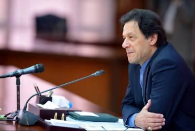 وزیراعظم عمران خان کل ایران کا 2روزہ سرکاری دورہ کریں گے
