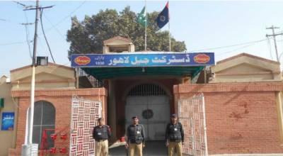 پنجاب حکومت کاپیرول پرقیدیوں کی رہائی پر پابندی اٹھانے کا فیصلہ