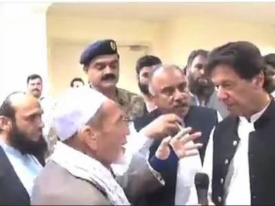 گورنر شاہ فرمان کی عمران خان کو 'بے وقوف' بنانے کی کوشش