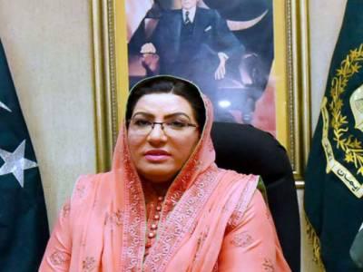 وزیر اعظم نے مشیر خزانہ کو بااختیار،معاشی ٹیم کو ٹارگٹس دے دیے: فردوش عاشق اعوان