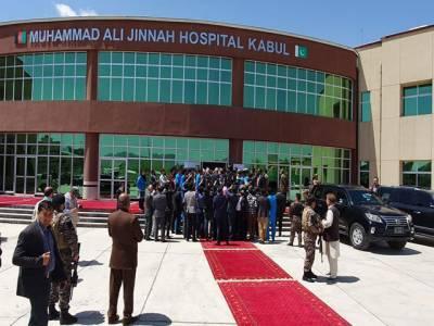 پاکستان کا افغانستان کیلئے ایک اور وعدہ پورا، کابل میں ہسپتال کی تعمیر مکمل