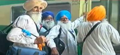 834سکھ یاتریوں کو لے کر ٹرین بھارت روانہ