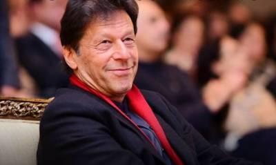 مسیحی برادری کوایسٹرکی مبارکباددیتاہوں:وزیراعظم عمران خان