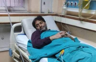 حریت رہنما یاسین ملک کی طبیعت بگڑ گئی، دلی میں ہسپتال منتقل