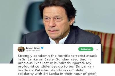 سری لنکا میں دہشتگردی پروزیراعظم عمران خان کا اظہار مذمت