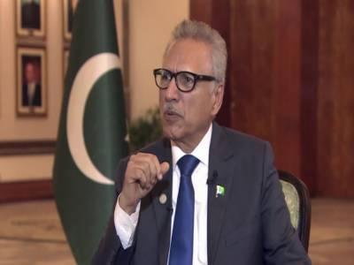 صدر پاکستان : چار کروڑ روپے سے زائد کے تحائف سرکاری توشہ خانے میں جمع کرادئیے