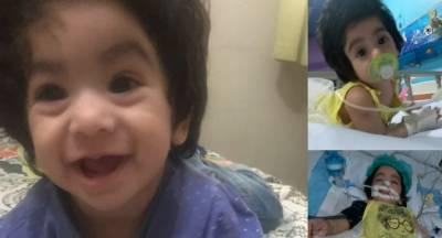کراچی : دارالصحت اسپتال میں غلط انجکشن لگنےسےمفلوج معصوم بچی نشوا انتقال کرگئی