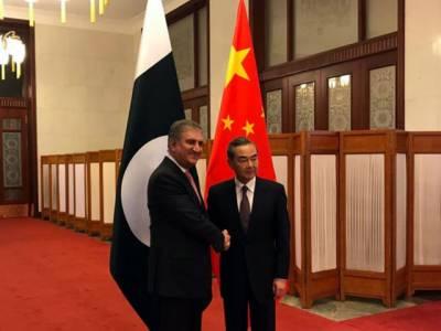 وزیر خارجہ اورچینی ہم منصب کادوطرفہ تعلقات اوراہم علاقائی امورپرتبادلہ خیال