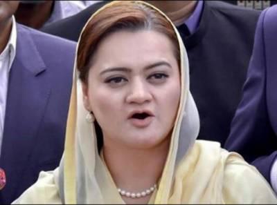 عمران خان اپنا قد بڑھانے کیلئے نواز شریف کا نام کیوں لیتے ہیں؟ مریم اورنگزیب