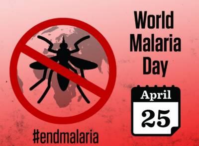 پاکستان سمیت دنیا بھر میں آج ملیریا سےبچا ؤ کا دن منایا جا رہاہے